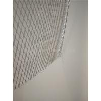 Buy cheap Durable Expanded Metal Grating , Galvanized Expanded Metal Lath 0.40mm Width from wholesalers