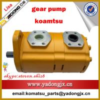 Buy cheap Koma grader GD611/GD621/GD623/GD605/GD521/GD505 gear pump ass'y ,hydraulice pump,work pump,23B-60-11100 from wholesalers