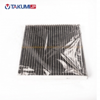 Buy cheap Auto Parts Interior Cabin Filter Activated Carbon Cloth LR023977 For Landrover from wholesalers
