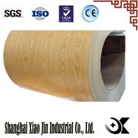 Buy cheap 600mm width ppgi color coated metal steel for roof tile with low price product
