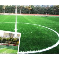 Buy cheap Chinese factor sell high quality and low prices Artificial turf.Artificial football turf Golf for turf from wholesalers