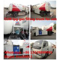 Buy cheap CLW brand 5m3 mini lpg tank trucks with refilling system, 2tons mini CLW cooking gas dispensing truck for gas cylinders from wholesalers
