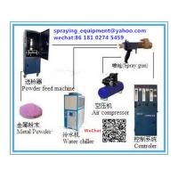 Buy cheap gas fuel HVOF spray machine for metal chrome nickel paint sprayers from wholesalers