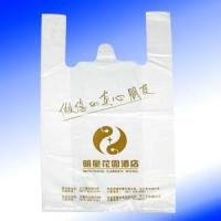 Buy cheap Customized HDPE LDPE Plastic Die Cut Bags With Moisture Barrier from wholesalers