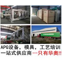 Buy cheap Epoxy Resin Automatic Pressure Gel Hydraulic APG Clamping Machinecurrent instrument transformer toroidal winding machine from wholesalers