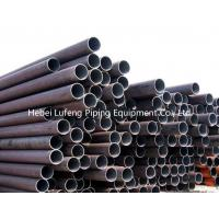 Buy cheap Chinese Origin Seamless Mild Steel Pipe from wholesalers