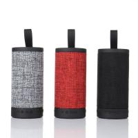 Buy cheap Wireless Best Fabric Cover Bluetooth Speaker Waterproof Portable Mini Column Box Loudspeaker For Sale from wholesalers