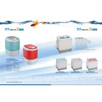 Buy cheap Protable Mini Single Tub Home Washing Machine For Singlebaby With Colorful Lid And Body from wholesalers