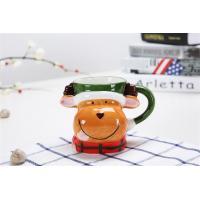Buy cheap Ceramic 301ml 400ml 10 Oz Christmas Deer Mug product