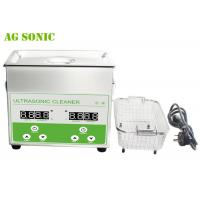 Buy cheap Print Head Ultrasonic Cleaning Machine Ultrasonic Printhead Cleaner 3L with Basket from wholesalers