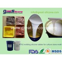 Buy cheap GS-A25 platinum cure silicone rubber for cement stone mould making from wholesalers