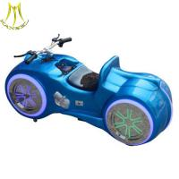 Buy cheap Hansel indoor and outdoor amusement park battery operated electric motor scooter kids ride machine from wholesalers