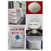 Buy cheap plastic processing aid YM-400F from wholesalers