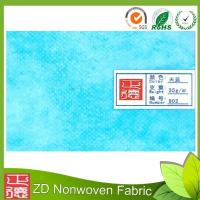 Shrink Resistant Pp Spunbond Nonwoven Fabric For Shopping