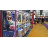 Buy cheap Indoor Amusement Toy Arcade Claw Machine Stable Performance L83 * W85 * H220CM from wholesalers