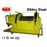 Buy cheap JQHS Air Winch Heavy Duty 10 Ton Pneumatic Air Winch with Air Cylinder Brake from wholesalers