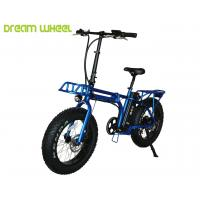 """Buy cheap 48V 13Ah Samsung cells Lithium Battery Fat tire Folding Electric Bicycle 20"""" X 4 from wholesalers"""