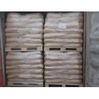 Buy cheap 10-15 μM Blowing Agent For Rubber , High Temperature Azodicarbonamide Rubber from wholesalers