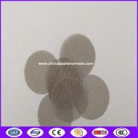 Buy cheap 17mm Stainless steel wire 60 mesh screen filter for tobacco smoking made in china from wholesalers