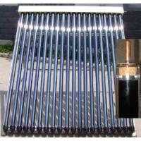 China heat pipe solar product(EN12975,Solar Keymark,SRCC,ISO,CE) on sale