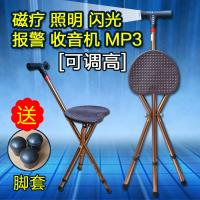 Buy cheap wholesale alluminiun alloy  telescopic walking cane with seat , LED  walking cane with radio, product