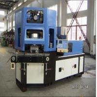 Buy cheap Hot sell bottle blow molding machine AM35 from wholesalers