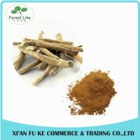 Buy cheap Panama Ginseng Extract Ginsenosides from wholesalers