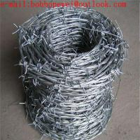 Buy cheap security barbed wire fencing / galvanized barbed wire/double twist barbed wire/ 2 strand 4 point barbed wire mesh from wholesalers