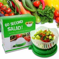 Buy cheap Hot sell 60 Second Salad Vegetable Maker Cutter Slicer Bowl from wholesalers