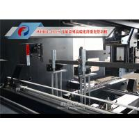 Buy cheap European Technology Laser Tube Cutting Equipment , Laser Cutting Machine For Tubes from wholesalers