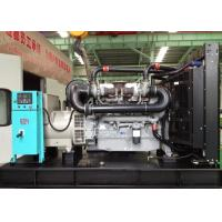 Buy cheap 600kva/480kw  perkins  diesel generator set fuel tank   (2806C-E18TAG1A)GDP600*S from wholesalers