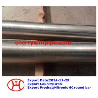 Buy cheap Nitronic 60 round bar from wholesalers