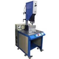 Buy cheap Plastic Ultrasonic Welding Machine Made In China non-woven and cotton fabric welding from wholesalers
