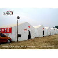 Buy cheap Flame Retardant Outdoor Event Tents / Medical Isolation Tents TUV CFM from wholesalers