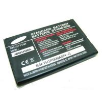 China OEM Battery for Samsung AB403450BA on sale