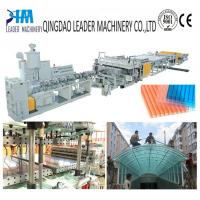 Buy cheap For swimming pool polycarbonate hollow roof panel plastic extruder machine from wholesalers