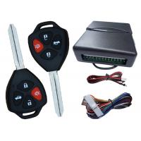 Buy cheap Learning Code Car Alarm Keyless Entry System Working With Remote Central Locking Kit from wholesalers