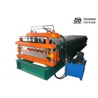 Buy cheap Full Automatic Double Layer Roll Forming Machine Easy Operate For Roof Panels from wholesalers