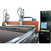 Buy cheap mini Gantry Cutting Machine professional with flame , plasma torch from wholesalers