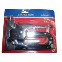 Buy cheap KM  Professional adjustable Metal Hand Tacker Staple Gun Stapler Kit Nail Gun product