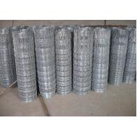 Buy cheap Woven SS Steel Matal Wire Field Fence With High Tensile Electro Galvanized from wholesalers