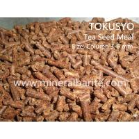 Buy cheap Natural Organic Tea Seed Meal Fertilizer With High Organic Matter from wholesalers