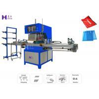 Document File Bag High Frequency PVC Welding Machine 500KG Max Pressure