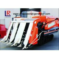 Buy cheap Semi - Feed Vertical Threshing Mini Paddy Agricultural Equipment Combine Harvester Track Type product