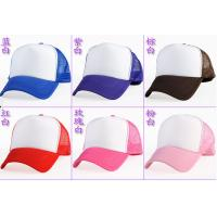 Buy cheap kangol hats,big hats,crazy hats,types of hats,fishing hat,hat shop from wholesalers