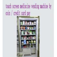 Buy cheap 50 Touch Screen Medicine Vending Machine by Coin / Credit Card Pay from wholesalers