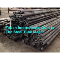 Buy cheap Bearing GB / T 18254 Galvanized Steel Tube High Carbon Chromium Steel Round Tube from wholesalers
