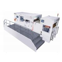 Buy cheap Automatic Flat Bed Industrial Die Cutting Machine Max Paper Size 800 X 620 Mm from wholesalers