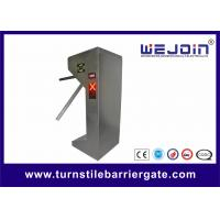 Buy cheap Tripod Turnstile security systems With Ticket Inspection for Natural Area from wholesalers