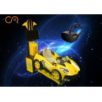 Buy cheap Popular VR Game Machine Virtual Reality Motion Simulator Swing Car Yellow Color from wholesalers